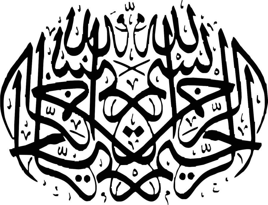 01 - طرح های  بسم الله الرحمن الرحیم برای مقاله و پایان نامه