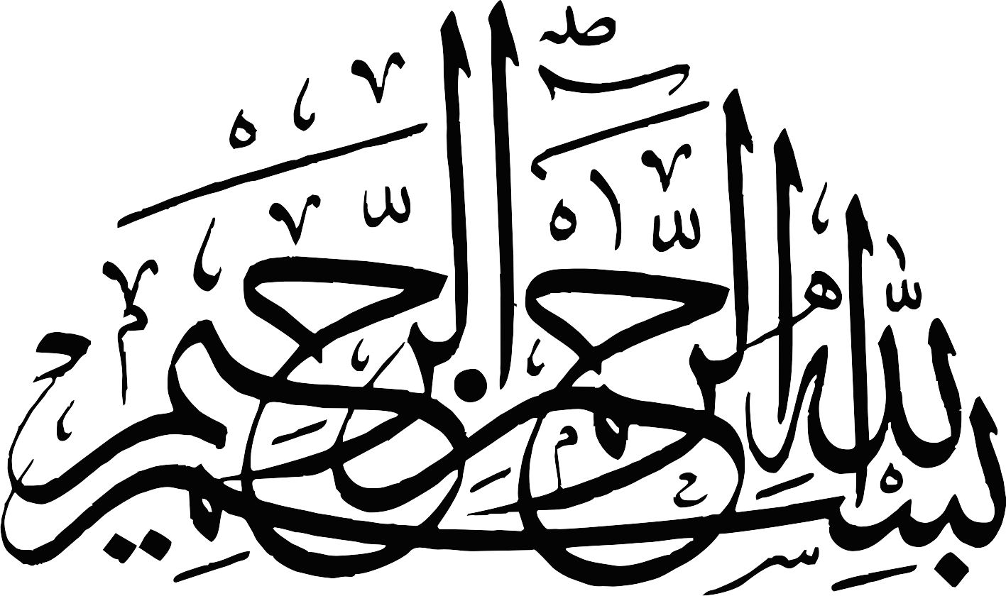 03 - طرح های  بسم الله الرحمن الرحیم برای مقاله و پایان نامه