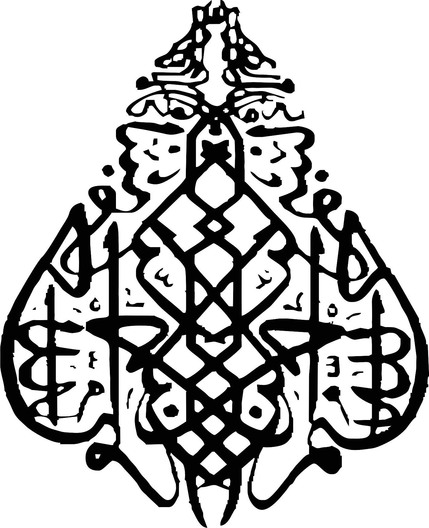 20 - طرح های  بسم الله الرحمن الرحیم برای مقاله و پایان نامه